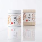 Ippodo Tea Matcha Kan-no-shiro